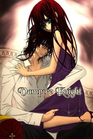 Knight guilty рыцарь вампир второй сезон